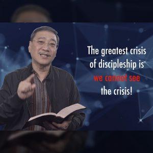 Rethinking Discipleship